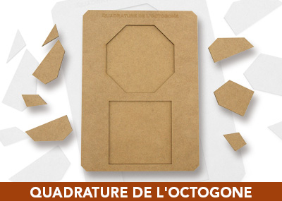 Quadrature de l'octogone